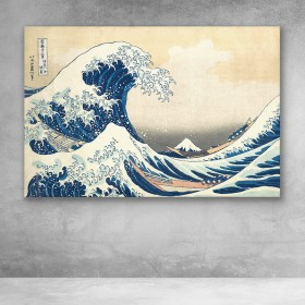 The Great Wave